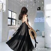 碎花半身裙高腰不規則荷葉邊短裙魚尾裙包臀a字裙防走光裙子 七夕禮物中秋禮物