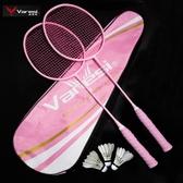 羽毛球拍正品純色雙拍碳纖維碳素單拍進攻型耐用成人女生粉色2 支