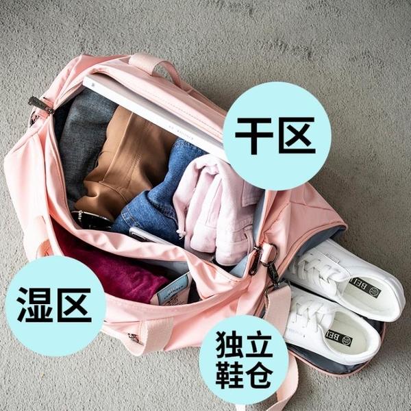 健身包潮干濕分離訓練手提防水運動短途旅行包【步行者戶外生活館】