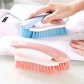 清潔刷 刷子 板刷 手柄刷 二合一 洗衣刷 洗鞋刷 雙頭 隙縫刷 可拆卸兩用清潔刷【P612】生活家精品