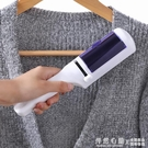 刷毛器靜電刷除毛器衣服黏毛器刷毛神器去毛刷子大衣除毛刷怦然心動