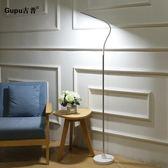 落地燈 落地燈LED護眼遙控閱讀鋼琴燈簡約現代客廳臥室床頭書房立式臺燈 igo克萊爾