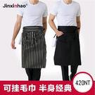 廚師圍裙 酒店/廚房/奶茶服務員工作圍裙...