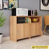 切菜桌 簡約現代推拉門微波爐櫃邊櫃置物櫃酒櫃多功能廚房餐邊儲物櫃茶水櫃 向日葵