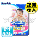 滿意寶寶 Mamy Poko 輕巧褲/輕巧穿/紙尿褲/褲型紙尿布 M (42片x4包) -女孩用
