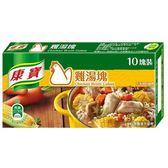 康寶 雞湯塊 (10塊裝) 100g/盒