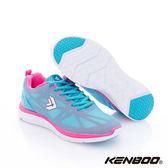 KENBOO(女)- 蛛網面紗 彈力好走運動鞋-淺藍