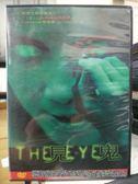 影音專賣店-Y58-082-正版DVD-華語【見鬼】-李心潔 周俊偉