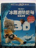 挖寶二手片-Q00-838-正版BD【冰原歷險記4 板塊漂移 3D+收錄 有外紙盒】-藍光動畫