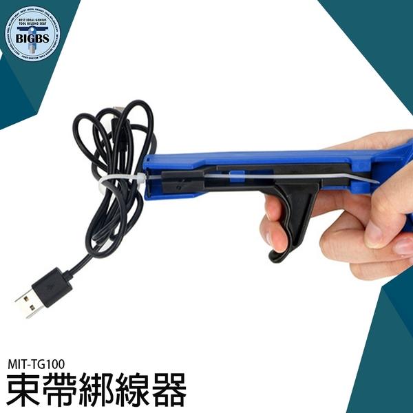 手動多功能 快束綑綁電纜電線 緊線器 收縮鉗 MIT-TG100 省力收束 綑綁槍