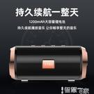huawei/華為音箱家用戶外防水大音量立體聲無線音響便攜式2021新款超重低音炮車 智慧 618狂歡