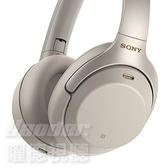 【曜德★預購★送收納袋】SONY WH-1000XM3 銀色 輕巧無線藍牙降噪耳罩式耳機