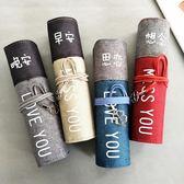 捲軸筆袋韓版簡約女生小清新可愛情侶文具盒男中學生個性創意筆盒     琉璃美衣