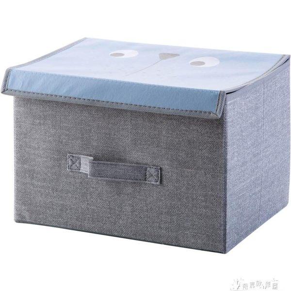 卡通衣柜收納箱家用玩具收納盒 布藝折疊整理箱衣物儲物箱  奇思妙想屋
