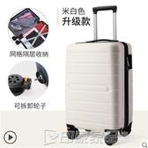 行李箱 箱子行李箱小型ins20寸學生拉桿箱24寸女22寸輕便旅行箱男大容量 印象