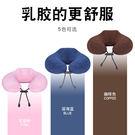 泰國乳膠護脖子u型枕頭午睡旅行枕雙11購物節必選