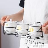 調料罐組合套裝家用鹽味精廚房收納日式陶瓷置物架一體式調味瓶子 夏季新品