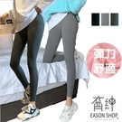 EASON SHOP(GW5209)實拍純色彈力貼身鬆緊腰收腰運動褲女高腰長褲貼腿休閒褲小腳褲鉛筆褲內搭褲