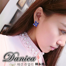 耳環 現貨 韓國 奢華 小香風 立體 藍寶 玫瑰 水鑽耳環 S91874 批發價 Danica 韓系飾品 韓國連線