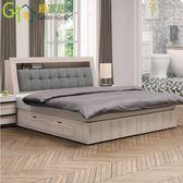 【綠家居】艾咪 時尚5尺亞麻布雙人二抽床台組合(床頭箱+二抽床底+不含床底)