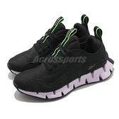 Reebok 慢跑鞋 Zig Dynamica 黑 紫 女鞋 透氣 緩震 運動鞋【ACS】 FX1100