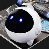 奇特生日禮物女生閨蜜送男生給朋友創意實用小玩意黑科技電子產品