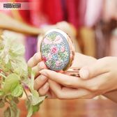 指間DIY刺繡材料包化妝鏡口金隨身便攜折疊雙面鏡子手工創意制作【中秋節85折】