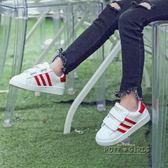 貝殼頭兒童鞋休閒二棉鞋單鞋魔術貼透氣防滑男童女童板鞋小白鞋潮