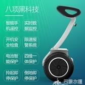 阿爾郎平衡車雙輪 兒童兩輪成人電動代步車智能體感帶扶桿平衡車 DF 巴黎衣櫃