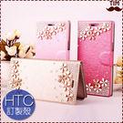 HTC訂製 U11 Plus X10 A9s Desire X9 S9 830 728 Pro 多圖綜合款 芭蕾 斑馬 水鑽皮套 保護套 手機殼 貼鑽殼