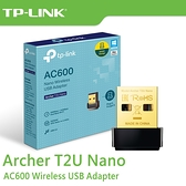 TP-LINK  Archer T2U Nano AC600 無線雙頻 USB 網卡