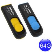 威剛  ADATA UV128 64G 64GB  USB3.0 隨身碟 (藍色、黃色)