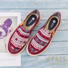 現貨 帆布懶人鞋 好走不磨腳時尚好搭配 35-40 EPRIS艾佩絲-聖誕紅