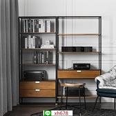 現代簡約實木書柜帶抽北歐復古書架落地展示柜置物柜復古書櫥做舊【頁面價格是訂金價格】