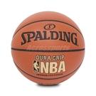 Spalding 籃球 NBA Dura Grip 橘 金 黑 7號球 室內外 運動休閒 【ACS】 SPA74269