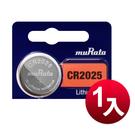muRata 公司貨 CR2025 / CR-2025 鈕扣型鋰電池(1顆入)