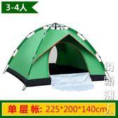 戶外帳篷帳篷戶外露營野營3-4人單人2人全自動二室一廳野外帳篷防雨套餐 igo街頭潮人