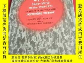 二手書博民逛書店dhaka罕見1948——1971 AN ALBUM OF PH