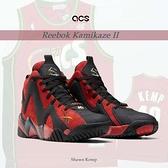【海外限定】Reebok 籃球鞋 Kamikaze II 紅 黑 綠 超音速隊 男鞋 坎普 雨人【ACS】 FZ4006