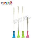 美國 munchkin 滿趣健 吸管配件清潔刷組 MNH-15222