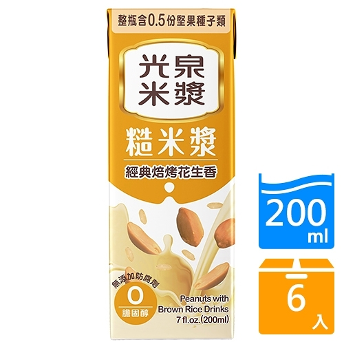 光泉糙米漿200ML x6入【愛買】