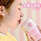 硅膠折疊水杯伸縮杯旅行杯子女學生韓版水杯便攜隨手杯學生杯【潮咖地帶】