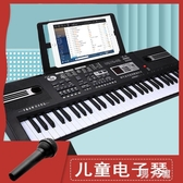 多功能電子琴男女孩兒童初學者61鍵鋼琴家用3-6-12歲音樂玩具 PA8709『男人範』