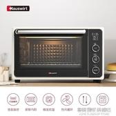 家用迷你烘焙電烤箱小型32L升大容量多功能智能烤箱 220vNMS名購居家