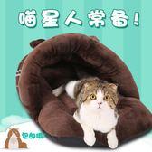 貓窩四季貓睡袋小貓咪房子蒙古包貓墊子泰迪狗窩冬季保暖寵物用品  igo