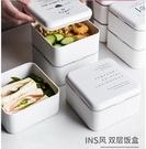 便當盒 保溫飯盒上班族分隔型沙拉餐盒套裝雙層日式便當盒學生