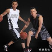 大尺碼迷彩籃球服套裝 球衣男潮學生球服籃球衣速干透氣運動背心 QQ9156『東京衣社』