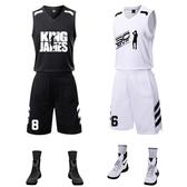 籃球服套裝男球衣夏季學生比賽籃球訓練球衣背心印字號比賽服