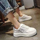 厚底鞋 歐洲站小白鞋子女鬆糕厚底休閒板鞋學生增高運動鞋潮 - 古梵希鞋包