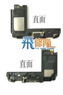 【妃凡】台南手機 現場維修 三星 SAM S7 G930F 喇叭故障 喇叭 無聲 破音 內置喇叭 擴音無聲 揚聲器